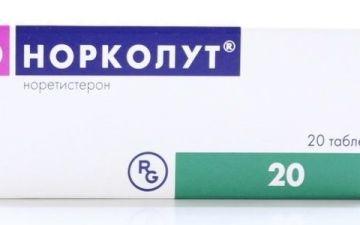 Лечение миомы матки Норколутом – отзывы пациенток