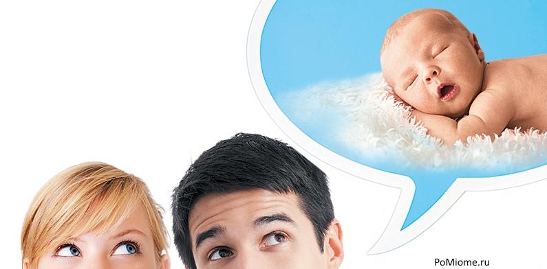 Планирование беременности после ЭМА при миоме