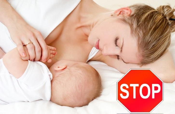 нельзя принимать настойку на кердровых орехах при кормлении грудью