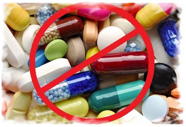 Запрещено принимать Эсмию совместно с рядом препаратов
