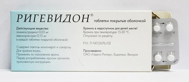 Ригевидон назначается при лечении кисты яичника