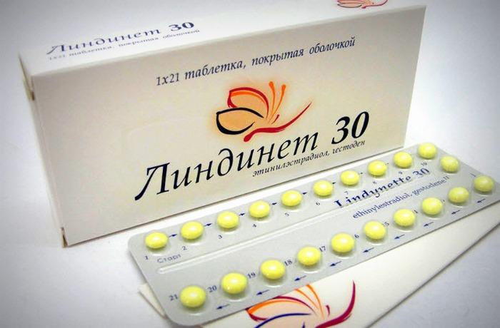 линдинет 30 при гиперплазии эндометрия