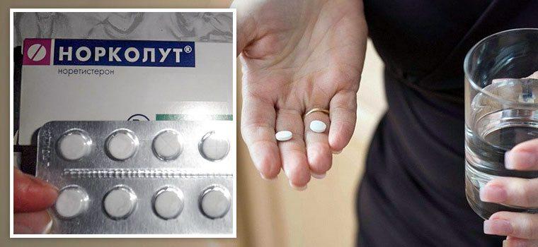Дозировка и схема приема Норколута при гиперплазии