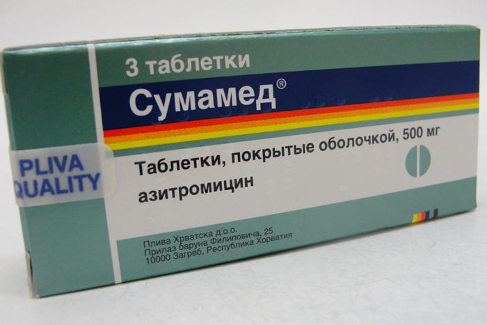 Сумамед при эндометрите