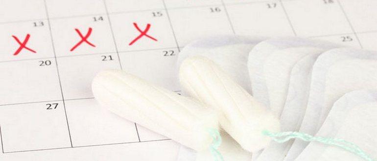 нерегулярные менструации в пременопаузе