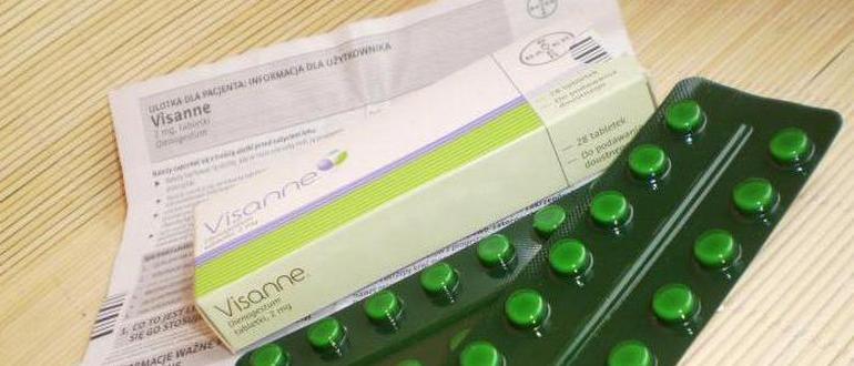 визанна при лечении эндометриоза