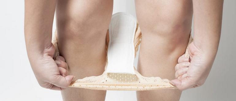 выделения после лечения эндометриоза