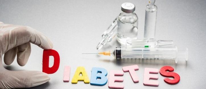 Сахарный диабет и Буселерин депо
