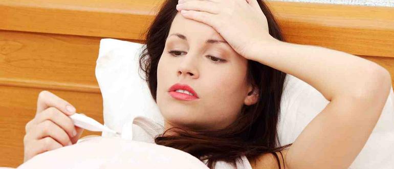 эндометриоз 3 степени
