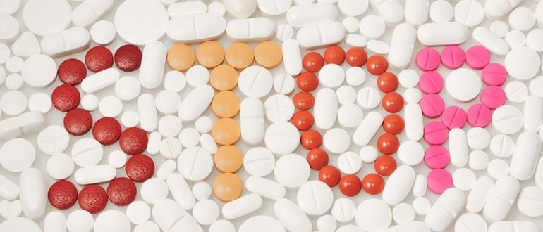 медикаментозная терапия при эндометриозе