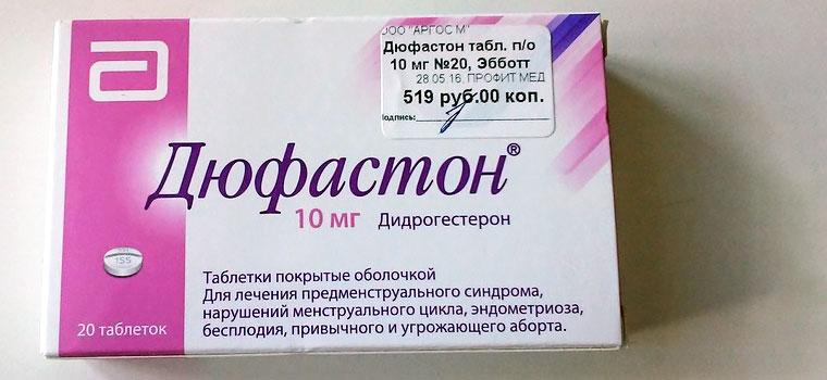 Дюфастон при лечении полипов матки