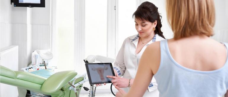 лечение эндометриоза и аденомиоза