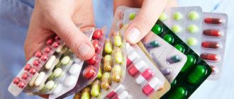 медикаментозное лечение аденомиоза