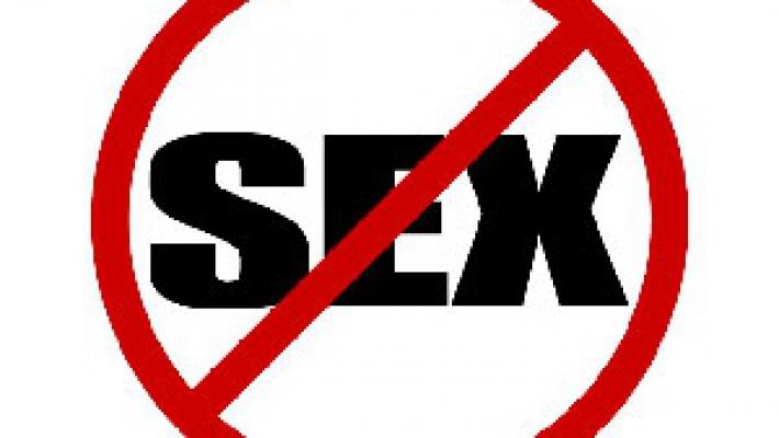 Секс после конизации шейки матки запрещен
