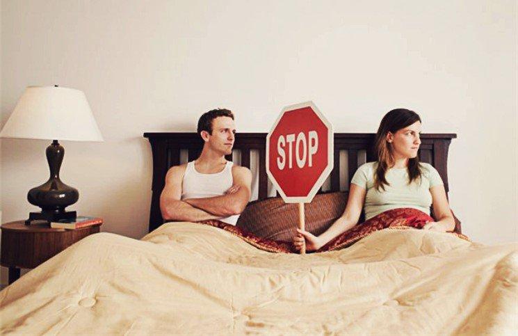 Запрет на секс после полипэктомии