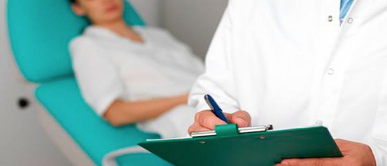 лечение полипов шейки матки
