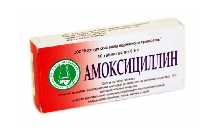 Амоксициллин при эндометрите